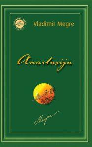 Anastasija-Vladimir-Megre-187x300